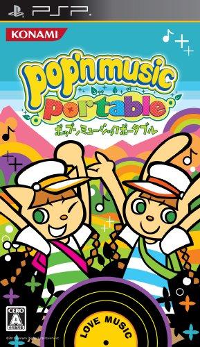 Pop'n Music Portable [Japan Import] by Konami