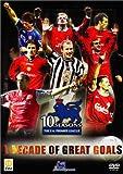 FA プレミアリーグ10年史 グレイト・ゴールズ [DVD]