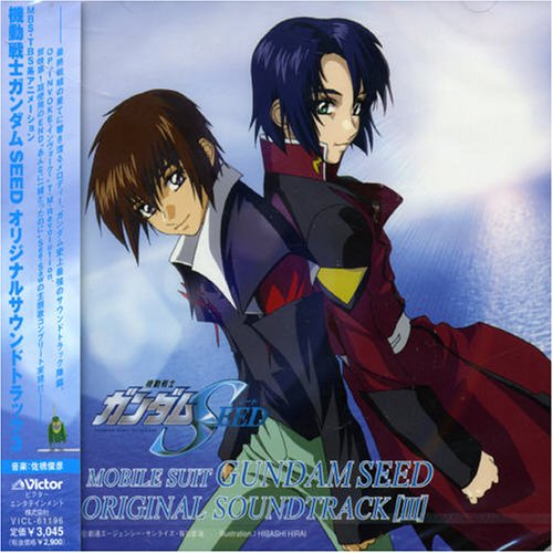 Destiny download gundam seed song soundtrack