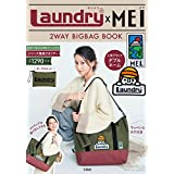 Laundry × MEI 2WAY BIG BAG BOOK