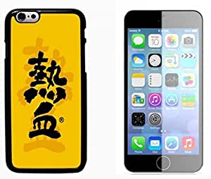 Popular Designed Chinese Work Heart Hard Plastic and Aluminum Back Case FOR Apple iPhone 6 6G 4.7 BY XINCASE