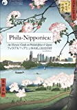 img - for Phila-Nipponica: An Historic Guide to Philadelphia & Japan (English and Japanese Edition) book / textbook / text book