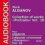 Collection of Works: Portraits, Vol. 10 [Russian Edition] | Mark Aldanov