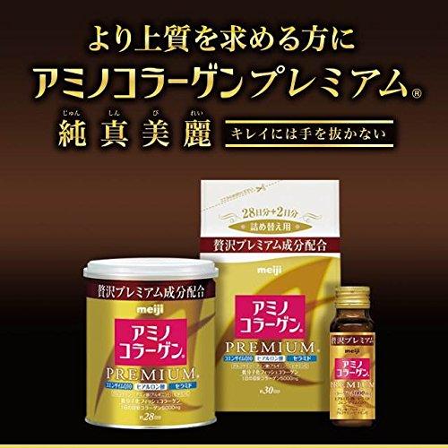 Collagen Meiji Amino Premium Dạng Nước 50ml x 10 Lọ - CLG010