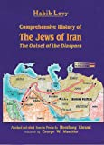 img - for Comprehensive History of the Jews of Iran: The Outset of the Diaspora book / textbook / text book
