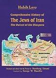 Comprehensive History of the Jews of Iran (Tarikh-e Yahud-e Iran) 9781568590868