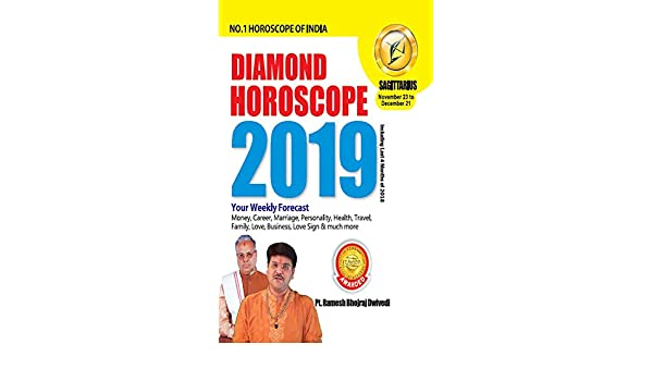DIAMOND HOROSCOPE SAGITTARIUS 2019 - Kindle edition by Dr  Bhojraj