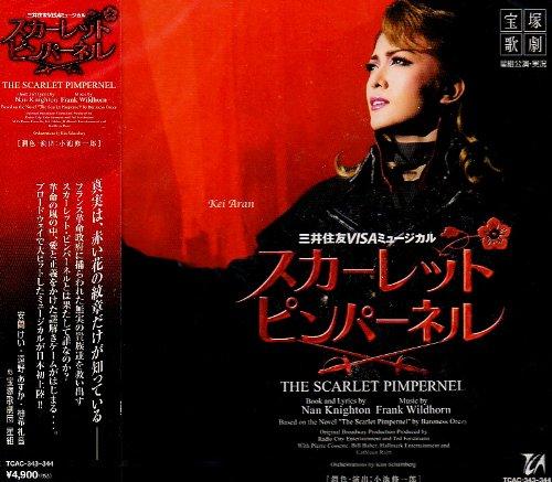 宝塚歌劇団/「スカーレット・ピンパーネル」の商品画像