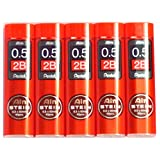 Pentel Ain Pencil Leads 0.5mm 2B, 40 Leads X 5 Pack/total 200 Leads (Japan Import) [Komainu-Dou Original Package] by Pentel
