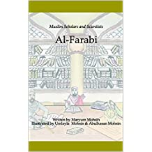 Al-Farabi (Muslim Scientists and Scholars Book 2)