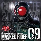 Masked Rider 40th 9-Rider Black Rx