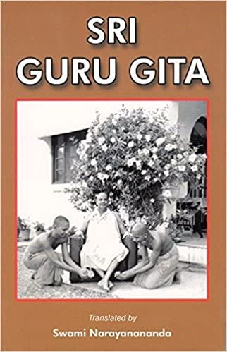 English Guru Books Pdf