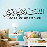 Suyunyuan DIY Muslim Islamic hot sale children bedroom living room wall stickers home decoration removable waterproof