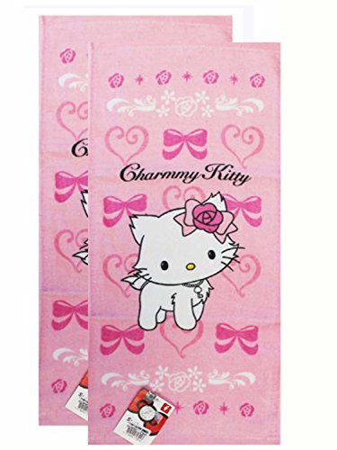 (2 Piece Pink Charmmy Kitty Hand and Face Towels)