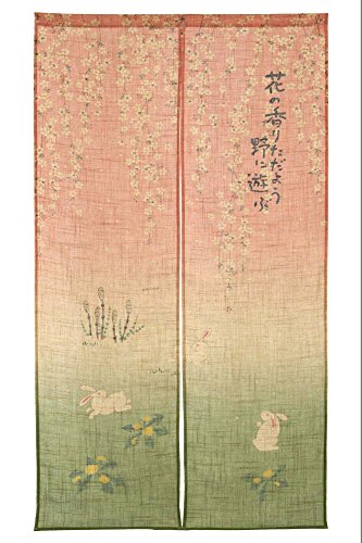 Made in Japan Noren Curtain Tapestry Shiki No Sakura
