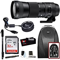 Sigma 150-600mm 5-6.3 Contemporary DG OS HSM Lens for NIKON DSLR Cameras w/ Sigma USB dock + 32GB Travel Kit