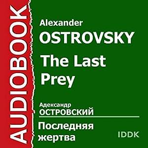 The Last Prey [Russian Edition] Audiobook