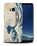 Foxercases Designs #1 - Katsushika Hokusai - The