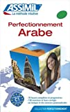 Assimil Perfectionnement Arabe - advanced Arabic for French speakers book (French Edition)