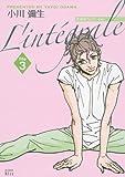 Kimi wa Pet L'integrale (3) (KC Deluxe) (2009) ISBN: 4063757862 [Japanese Import]