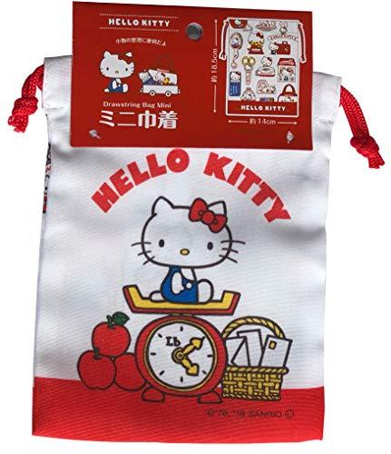 Hello Kitty Drawstring - 3