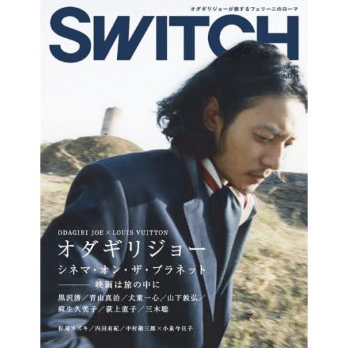SWITCH Vol.25 No.11 表紙画像
