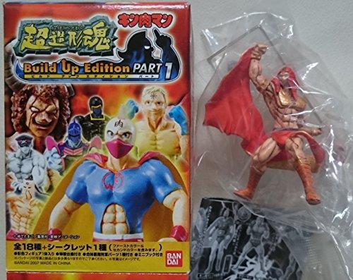 超造形魂 キン肉マン ビルドアップエディションPART1 ミスターカーメン 2ndカラー