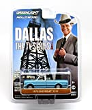 1970 Chevrolet C-10 Pickup Truck Dallas 1978-91 TV Series 1/64 by Greenlight 44691