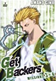 Get Backers - Vol.2 - Episoden 11-20 [Import allemand]