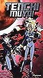 Tenchi Muyo - Dysfunctional Duo (Vol. 6, TV Version) [VHS]