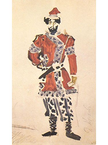 Prince's huntsman (Costume design for the opera 'The Enchantress') by Mikhail Vrubel