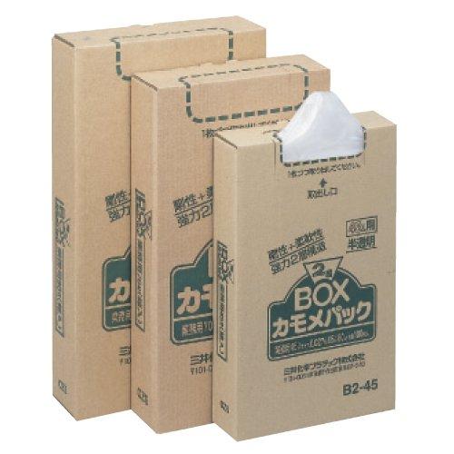 2層BOXカモメパック B2-70(23-2955-01) B01KDPNFYY