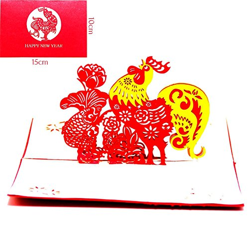 Paper Spiritz Pop up Fathers Day Card from Son Kids Baby Daughter Rooster Personalized 3D Card Best Wishes Thank You Graduation Greeting Card with Envelope Laser Cut Mother's Day Birthday cards