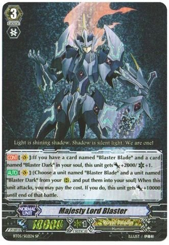 Cardfight   Vanguard TCG  Majesty Lord Blaster (BT05 S02EN)  Awakening of Twin Blades by Cardfight   Vanguard TCG
