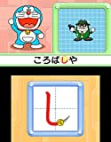 I wrote to learn Doraemon