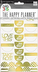"""me & my BIG ideas Create 365 The Happy Planner Gold Foil """"To Do"""" Stickers, 5 Sheets"""