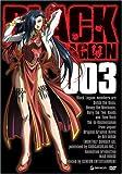 Black Lagoon: Season 1, Vol. 3