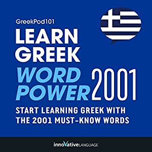 Learn Greek - Word Power 2001 Audiobook