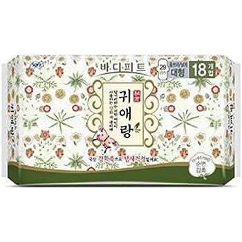 Amazon Com Korean Bon Organic Cotton Sanitary Pads With