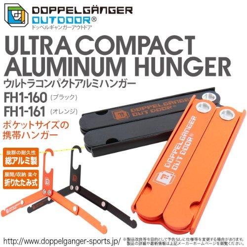 Doppelganger Travel Outdoor Folding Portable Ultra Compact Aluminum Durable Hanger Fh1-160 (Black) by Doppelganger (Image #1)