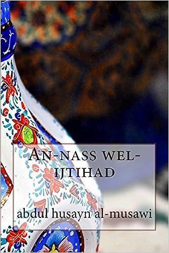 Book An-nass wel-ijtihad