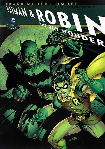 オールスター:バットマン&ロビン ザ・ボーイ・ワンダーの商品画像