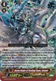 Cardfight!! Vanguard TCG - Divine Knight of Flashing Flame, Samuel (G-BT02/002EN) - G Booster Set 2: Soaring Ascent of Gale & Blossom