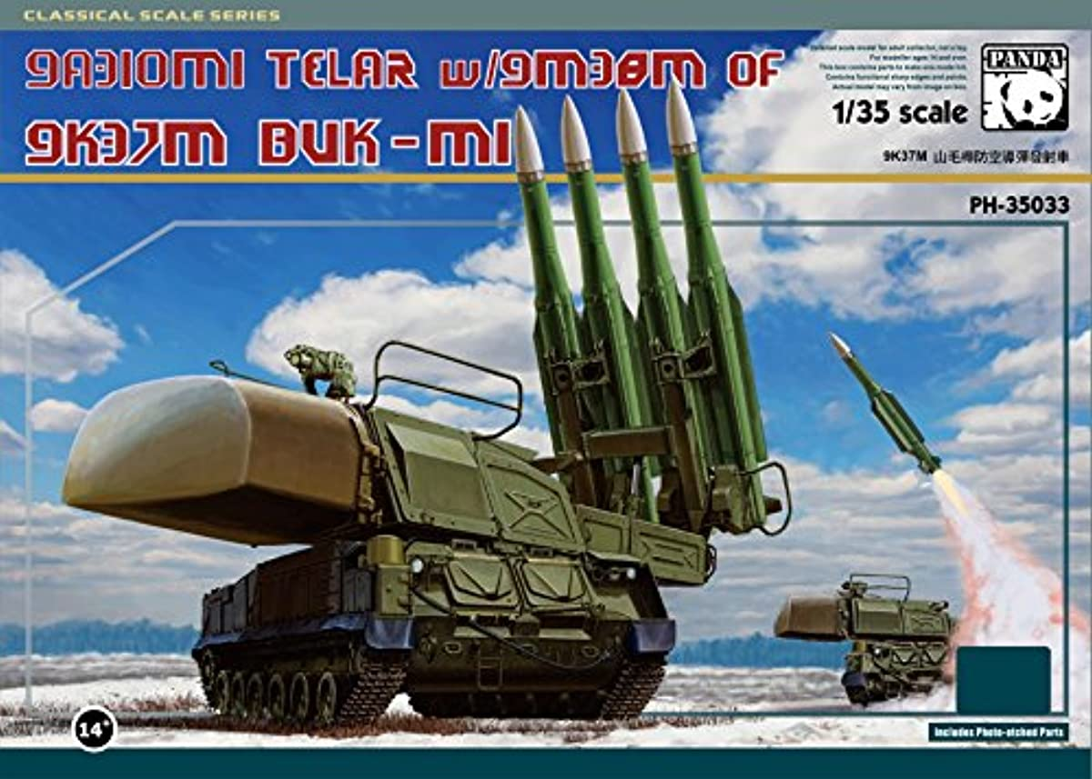[해외] 팬더 취미 1/35 러시어 9K37M BUK-ML 방공 미사일시스템 W/금속 리대 프라모델
