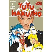 Yuyu Hakusho 16