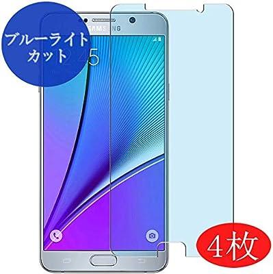 VacFun 4 Piezas Filtro Luz Azul Protector de Pantalla para Samsung ...