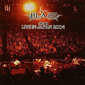 LIVE IN JAPAN 2004 [DVD]