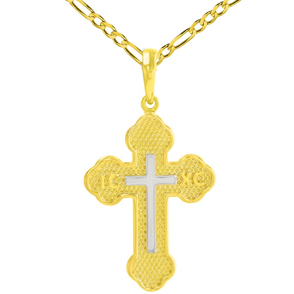 Solid 14K Yellow Gold Eastern Orthodox Cross with IC XC Pendant Figaro Chain Necklace, 24''