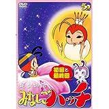 昆虫物語 みなしごハッチ ( 初回と最終回 2話収録 ) LPTD-2004 [DVD]