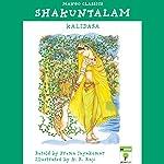 Shakuntalam | Prema Jayakumar